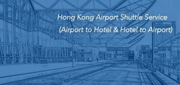 Pre-book Hong Kong Airport limo transfer now to ensure a smooth arrival and departure in Hong Kong.