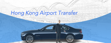 Hong Kong Airport Transfer for your business meeting, airport transfer, exhibition, hire a car to China, cross-border transfer, wedding car, company anniversary, sightseeing, local tour or other special events.